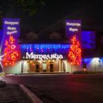 Hotel Meteliza on Amurskaya 71,  Ussuriysk