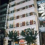 Nafsika Hotel Athens Centre, Athens