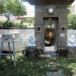 Cottage Bebek, Sanur