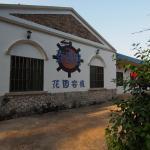 Weizhou island Zuomanduo Inn