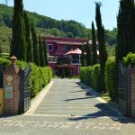 Agriturismo San Martino, Pozzuoli
