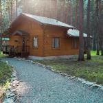Skazka Altaya, Ust-Muny