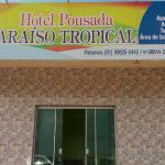 Hotel Pictures: HOTEL POUSADA PARAÍSO TROPICAL, Salinópolis