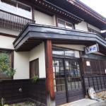 Sanjugariso,  Nozawa Onsen