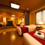 Hakuba Springs Hotel, Hakuba