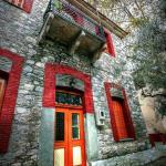 Hostel Chrysochou, Chorefto