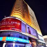 Baotou Longhua Business Hotel, Baotou