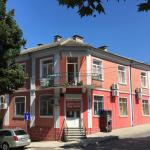 Pink Guest House, Obzor