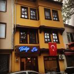 Tirilye Evi Otel, Zeytinbağı