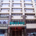 GreenTree Inn Liaoning Dalian Wangjia Qiao Business Hotel,  Dalian