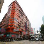 Kam Do Guest house, Hong Kong