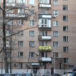 Belorusskaya Apartment, Moscow