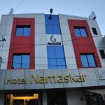 Hotel Namaskar,  Kumbakonam