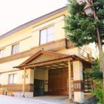 Kawatatsu, Nozawa Onsen