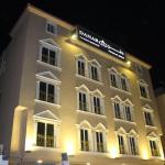 Danar Hotel Apartments 1, Al Khobar