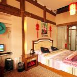 Twinkle Star Inn, Lijiang