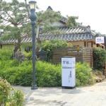 Sungsim Hanok Guesthouse, Jeonju