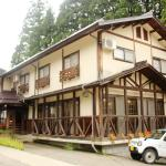 Lodge Yukiyama,  Nozawa Onsen