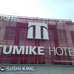 Tumike Hotel Bentong, Bentong