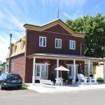 Hotel Pictures: Le Gîte de l'Onondaga, Rimouski