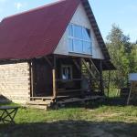 Forrest House,  Reshetnikova