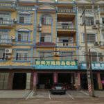 Dongxing Wanwei Island Inn, Fangcheng