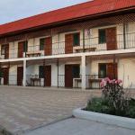 Zarya Recreation Centre,  Zatoka