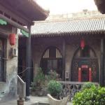 Dehongxiang Guest House, Pingyao