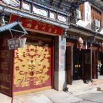 Jim's Tibetan Hotel, Dali