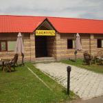 Hotellikuvia: Guest house on Lavanda City Sevanalich, Tsamakaberd