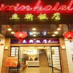 Guilin Lixin Hotel, Guilin