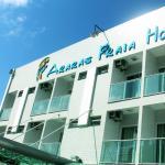 Hotel Pictures: Araras Praia Hotel, Aracaju