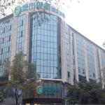 City Comfort Inn Guilin Guihu Branch, Guilin