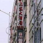 Guilin Shangdong Hotel, Guilin