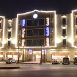 Elite Suites hotel - almalqa, Riyadh
