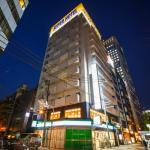 Super Hotel Lohas Honmachi Subwayline Yotsubashi Exit 24, Osaka