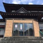 Shinsetsu Ryokan, Yuzawa