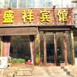 Shenxiang Motel, Zichuan