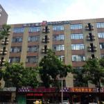 Jinjiang Inn Guangzhou Sanyuanli Avenue Heyi Street, Guangzhou