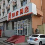 Home Inn Xidazhi Street Engineering University, Harbin
