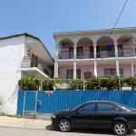 Guest house Morskaya Zvezda, Dzhubga
