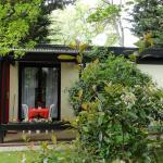 Garden Studio Chantilly,  Chantilly