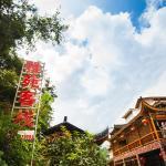 Yayuan Inn Zhangjiajie, Zhangjiajie