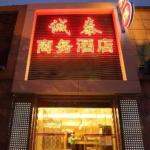 Beijing Chengtai Business Hotel, Beijing