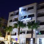 Al Jamal Suites, Amman