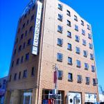 Business Hotel Sun Clock, Nagoya