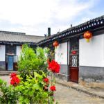 Qing Tai Inn,  Pingyao