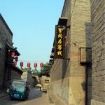 Zigeju Inn, Pingyao