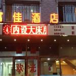 Dalian Fujia Hotel, Dalian