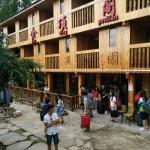 Jindingge Guest House, Longsheng